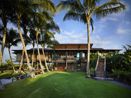 Hawaii Residence Exterior